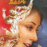 White Birds Imran Series By Mazhar Kaleem Pdf