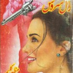 Royal Service Imran Series By Mazhar Kaleem Pdf