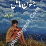 Junoon Mayal Novel Urdu By Nadia Ahmad Pdf