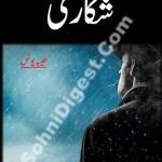 Shikaari Novel by Tayyaba Younus Pdf Download