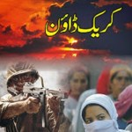Crackdown Novel By Tariq Ismail Sagar Pdf