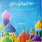 Mamlat e Auliya Wa Sufia By Qayyum Nizami Pdf