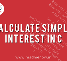 Calculate Simple Interest in C Programming