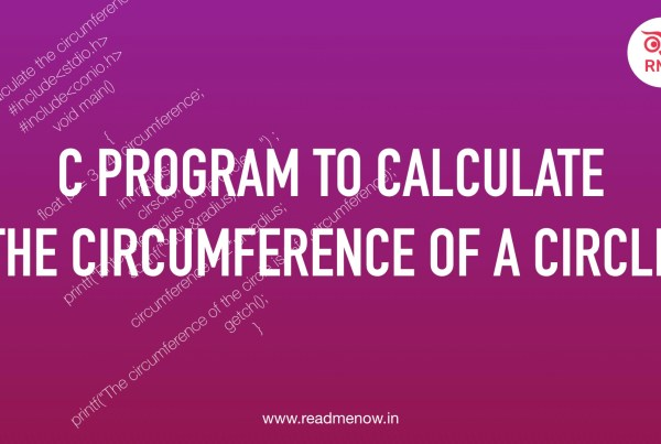 C Program to calculate circumference of circle