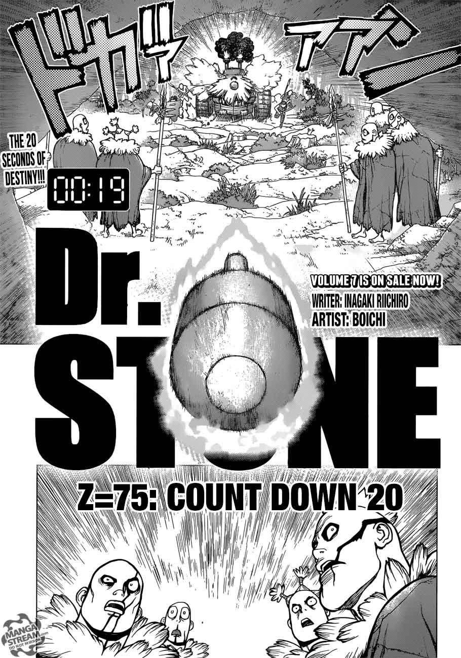 Dr. Stone : Chapter 75 - Count Down 20 image 001