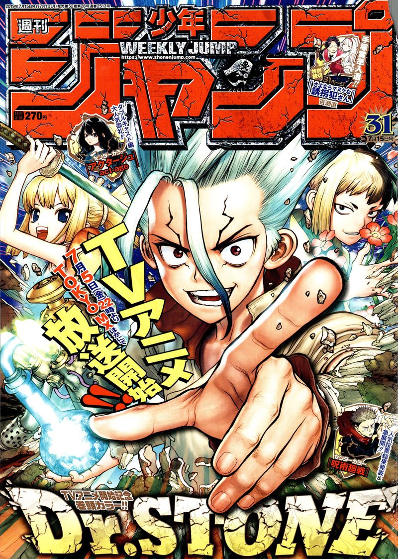 Dr. Stone : Chapter 111 - Science Wars image 001