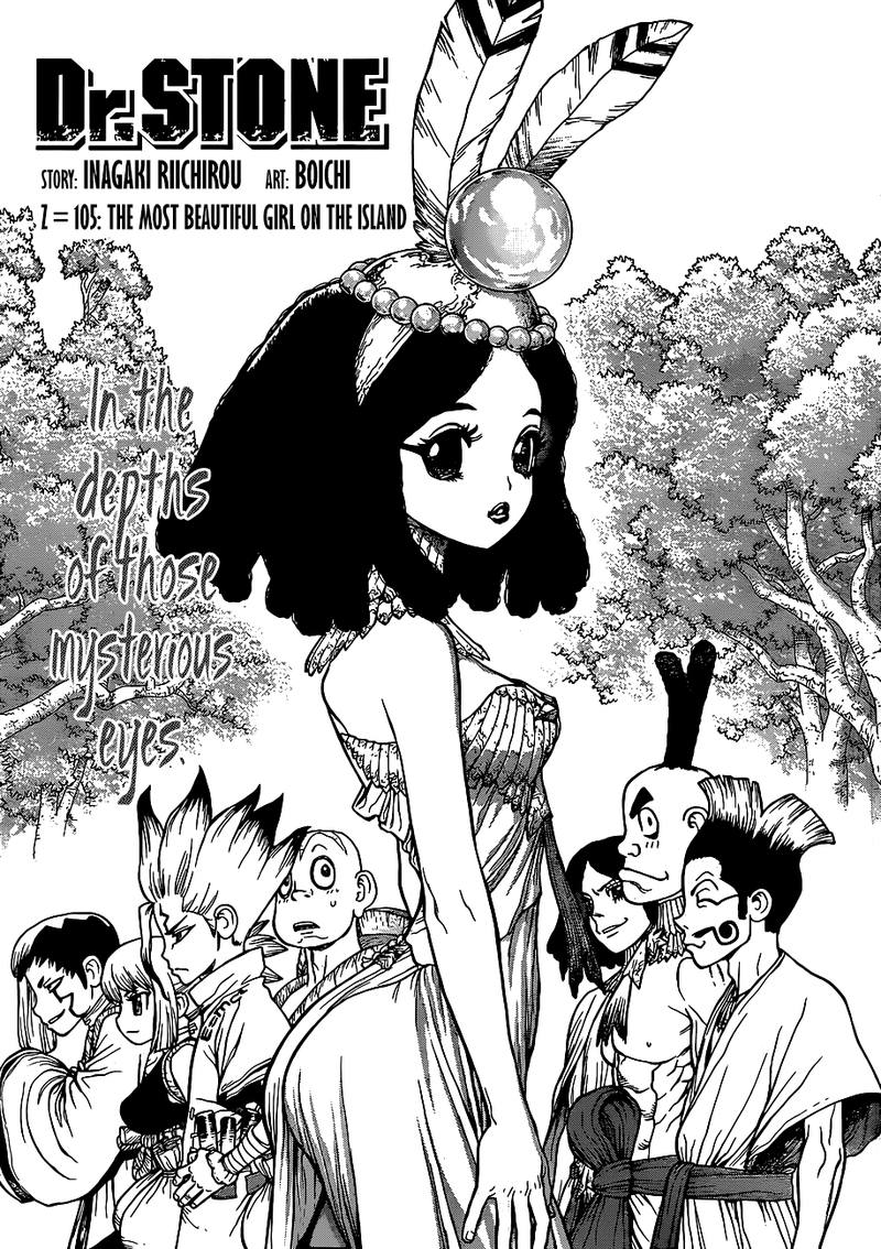 Dr. Stone : Chapter 105 - The Most Beautiful Girl On The Island image 003