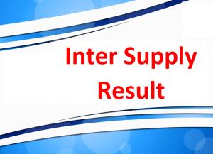 Check Inter Supply Exams Result