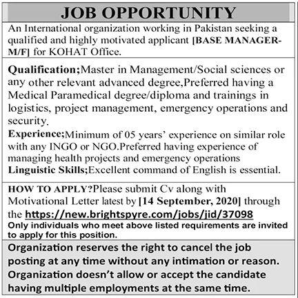 International Organization Jobs