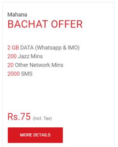 Jazz Mahana Bachat Offer