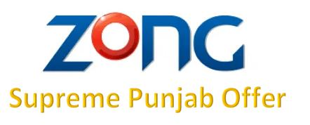 Zong Supreme Punjab Package