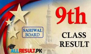 9th Class Result Sahiwal Board