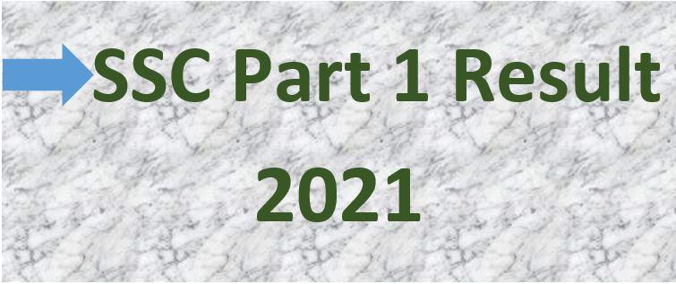 Matric SSC Part 1 Result 2021