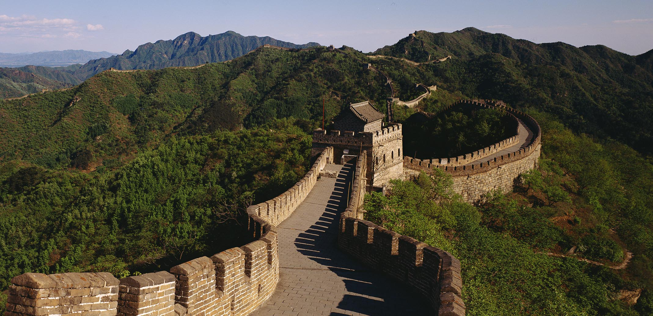 Mp3 The History Of The Great Wall Of China