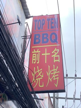 bbq ribs grilled meat chaweng top ten bbq