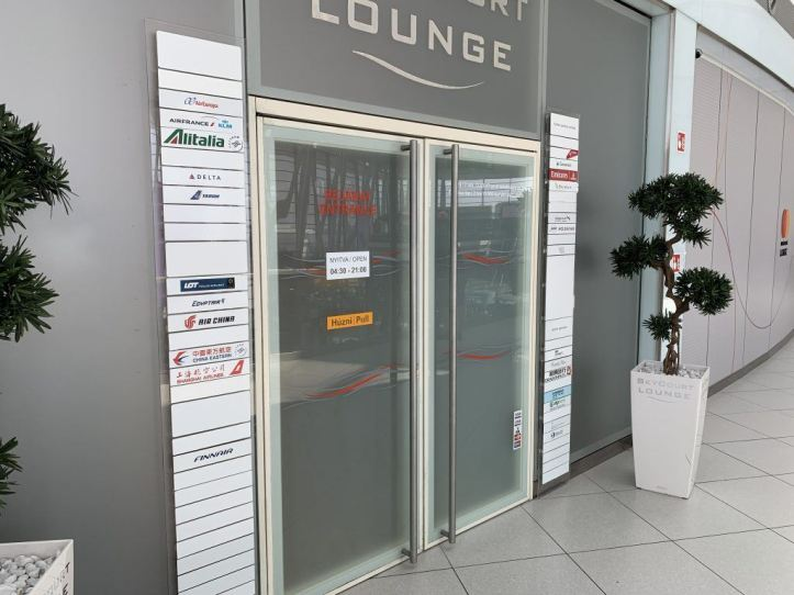 SkyCourt Lounge Priority Pass Budapest Entrance