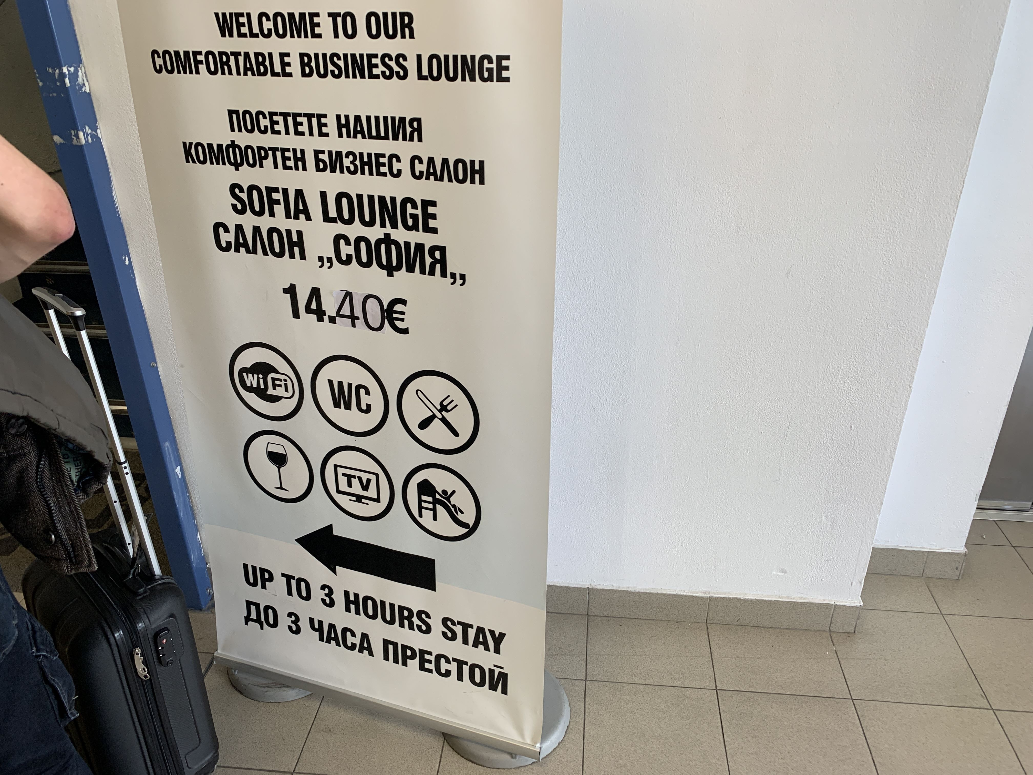 Sofia Terminal 1 Priority Pass Lounge Entrance Fee