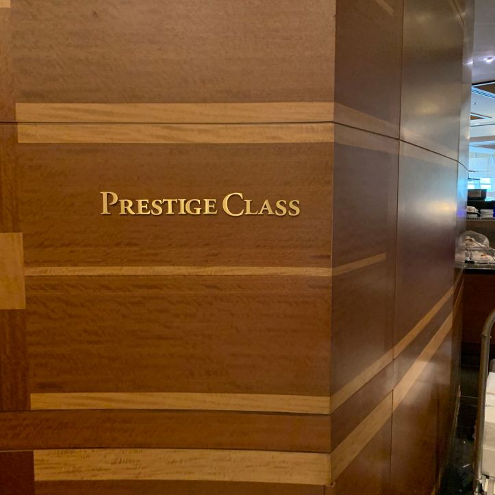 Priority Pass Lounge JFK Terminal 1 KAL Prestige Class Lounge
