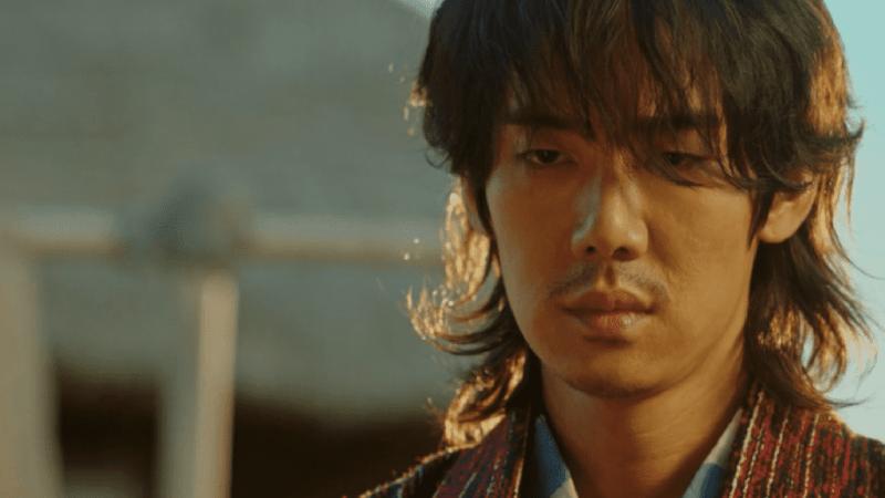 Mr. Sunshine - Miseuteo Shunshain - Episode 3- Netflix - Review