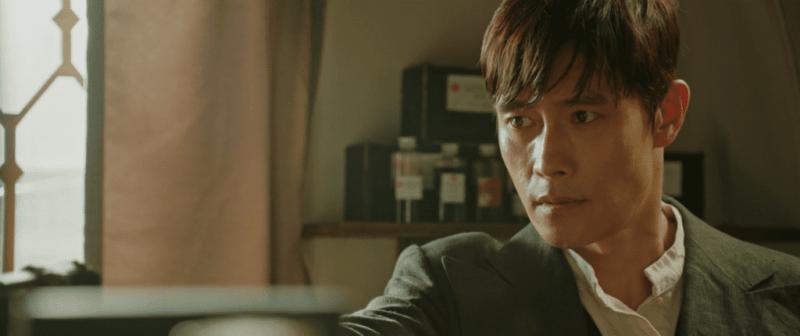 Mr  Sunshine' ('Miseuteo Shunshain') Episode 23 | TV Recap | RSC