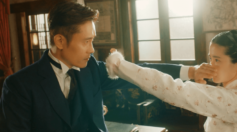 Mr. Sunshine Episode 3 - Miseuteo Shunshain - Episode 3- Netflix - Review