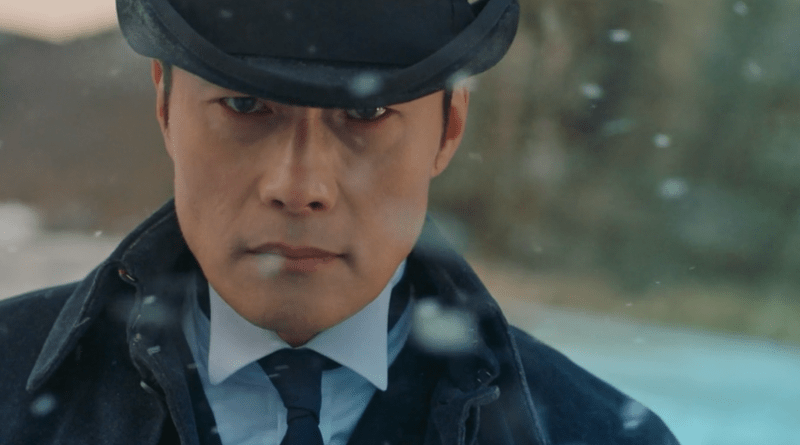 Mr. Sunshine Episode 14 - TV RECAP