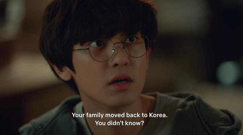 Hyun Bin Archives | Ready Steady Cut
