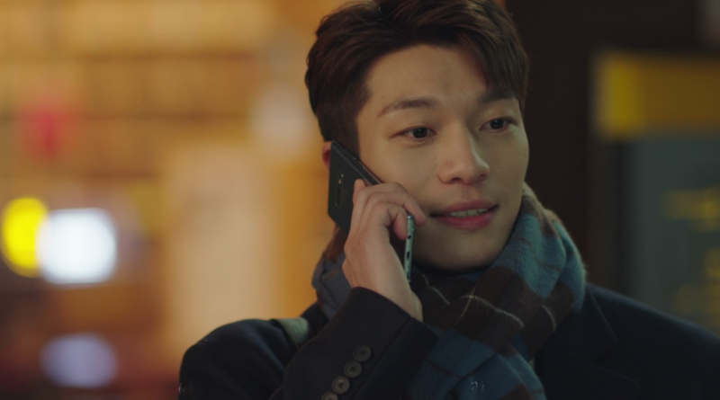Romance Is a bonus book episode 7 recap
