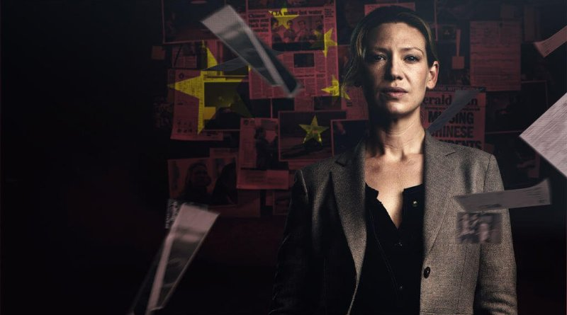 Secret City Season 2 Netflix Review