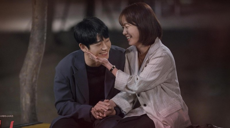 One Spring Night Episode 3 recap