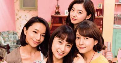 Amazon Original series Tokyo Alice Season 1 - Japanese