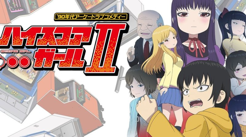 Netflix Anime series Hi Score Girl Season 2