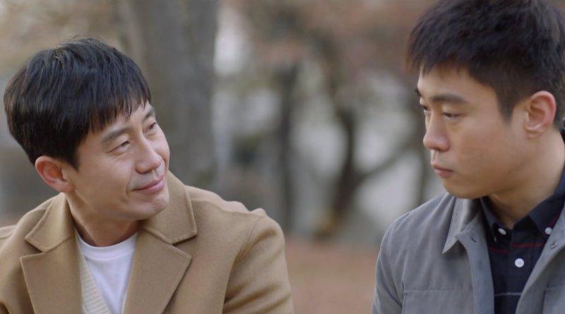 K-drama series Fix You episode 4