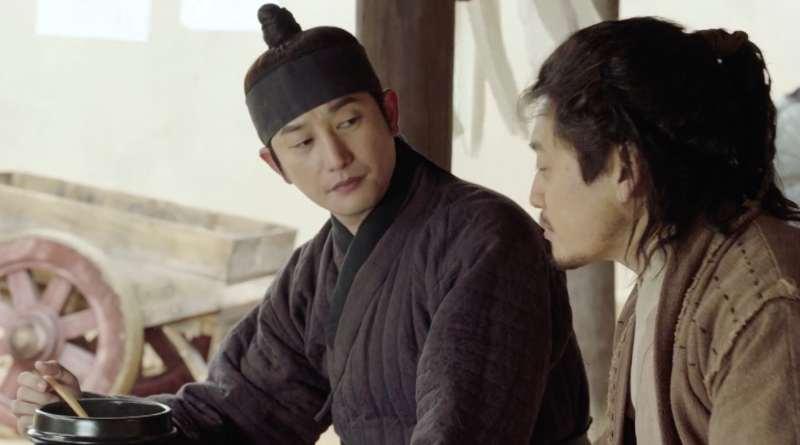 K-Drama series King Maker: The Change of Destiny episode 3