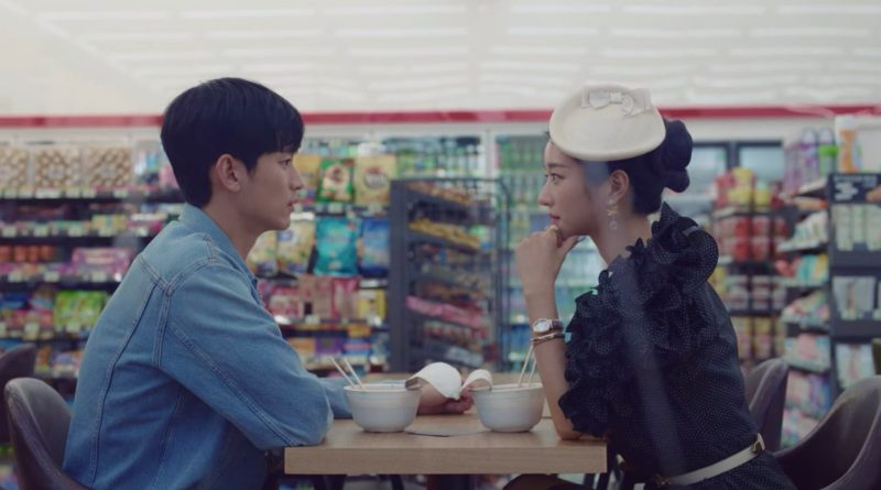 Netflix K-drama series It's Okay to Not Be Okay episode 4 - Zombie Kid