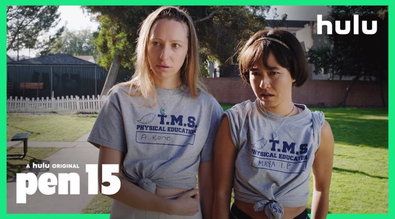 Hulu series PEN15 season 2, episode 1 - Pool