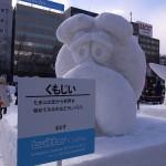 2015年版!札幌雪祭りを見に行こう!日程と見どころ