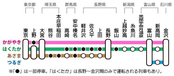 20141016_hokuriku