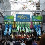 2015年 平塚の七夕祭りはカップルのデート向けイベントが盛り沢山