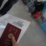 赤ちゃんを連れて海外旅行に行きたい! パスポートの写真や申請方法ガイド