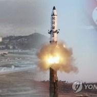 北朝鮮ミサイル戦争