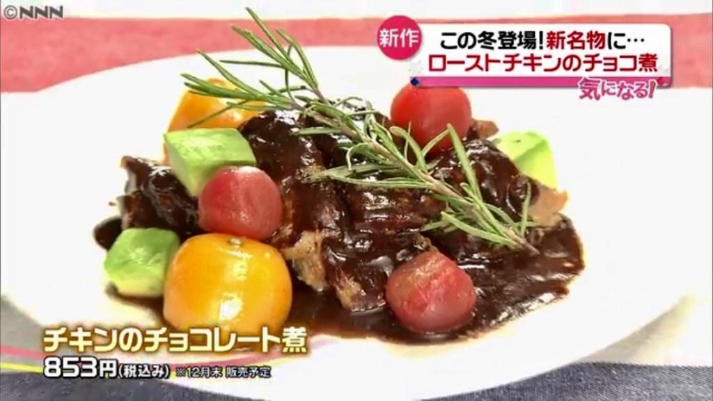 メディア出演 日本テレビ news every.