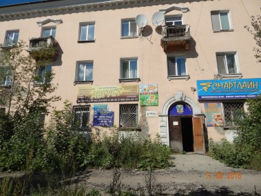 ул. Гагарина 27 г. Серов