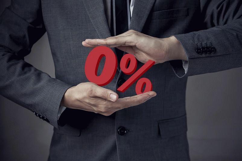 беспроцентные займы на карту онлайн