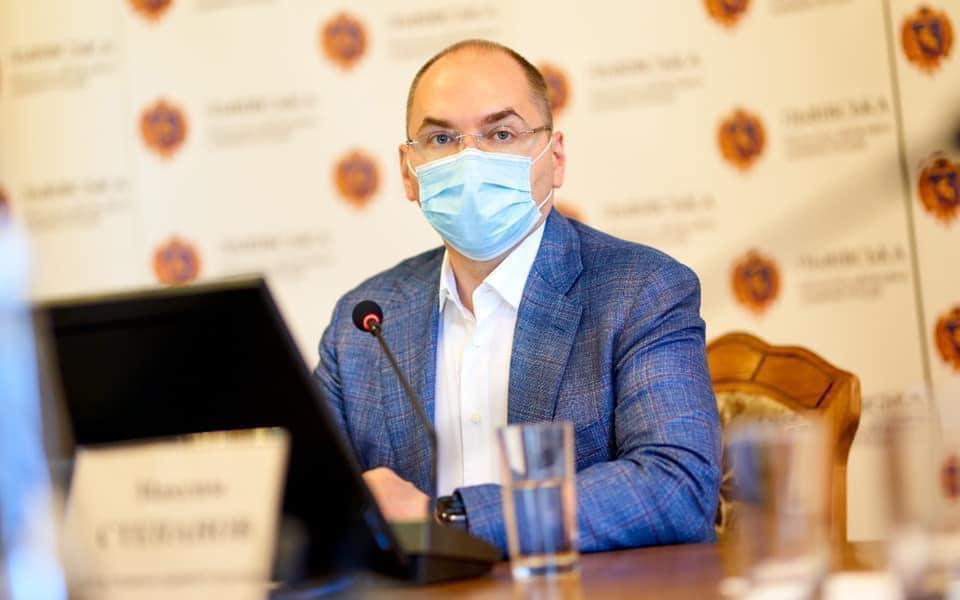 Вгосударстве Украина  новый антирекорд поCovid-19, ситуация выходит из-под контроля