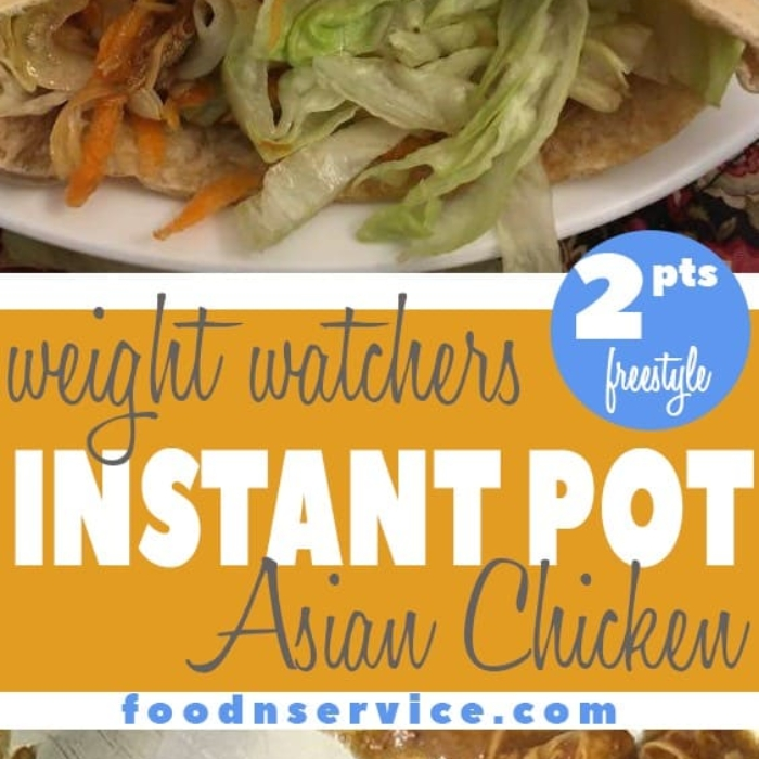 instant-pot-asian-chicken-main-image