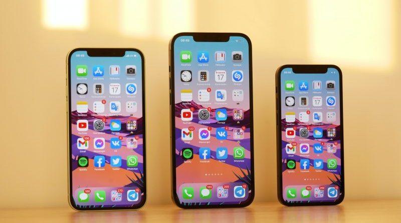 Surpriză din partea Apple! iPhone nu va mai fi urmărit. În iOS 14.4 a apărut o nouă funcția care interzice colectarea datelor