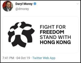 "China Still Bitter, Wants Houston Rockets GM ""Properly Handled"" Over Hong Kong Support"
