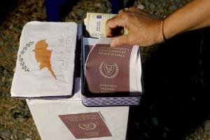 gran-negocio-visados