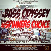 BASS ODYSSEY VS SPINNERS CHOICE IN MASON RIVER CLARENDON 1991